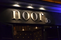 1. Noor-Ella Entrance