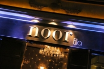3. Noor-Ella Sign