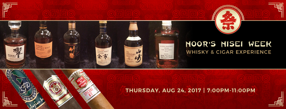 Whisky and Cigar Night at Noor