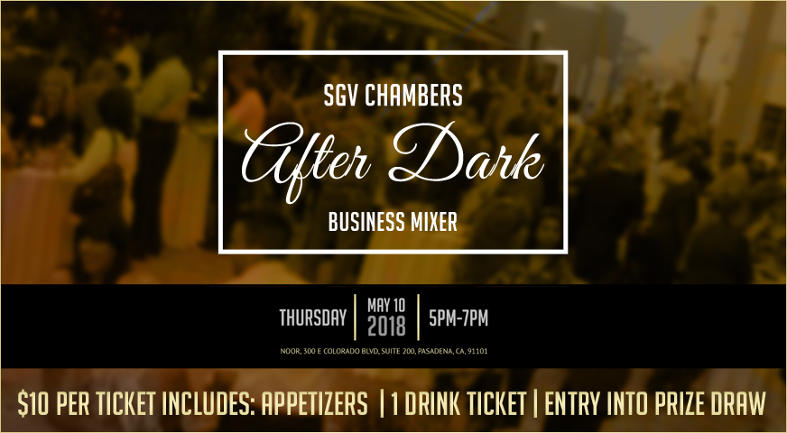 Pasadena Chamber of Commerce After Dark Event