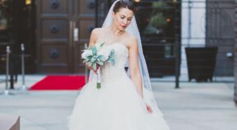 Bride at Los Angeles Wedding Venue NOOR