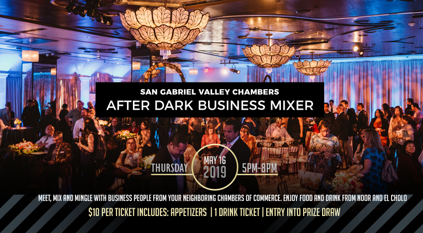 Pasadena Chamber of Commerce Event