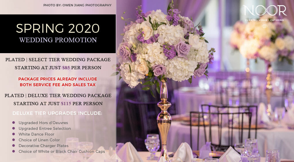 spring 2020 wedding promotion details with blush and lilac centerpieces in a wedding reception setup at noor in los angeles